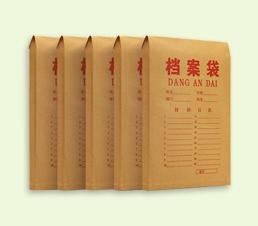 档案袋印刷厂