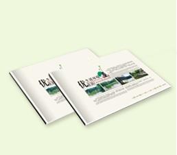 宣传画册印刷采购