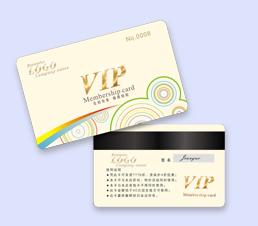 会员卡印刷设计