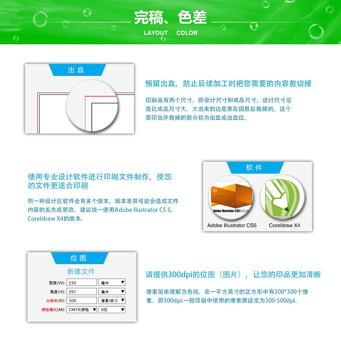 日历设计印刷网