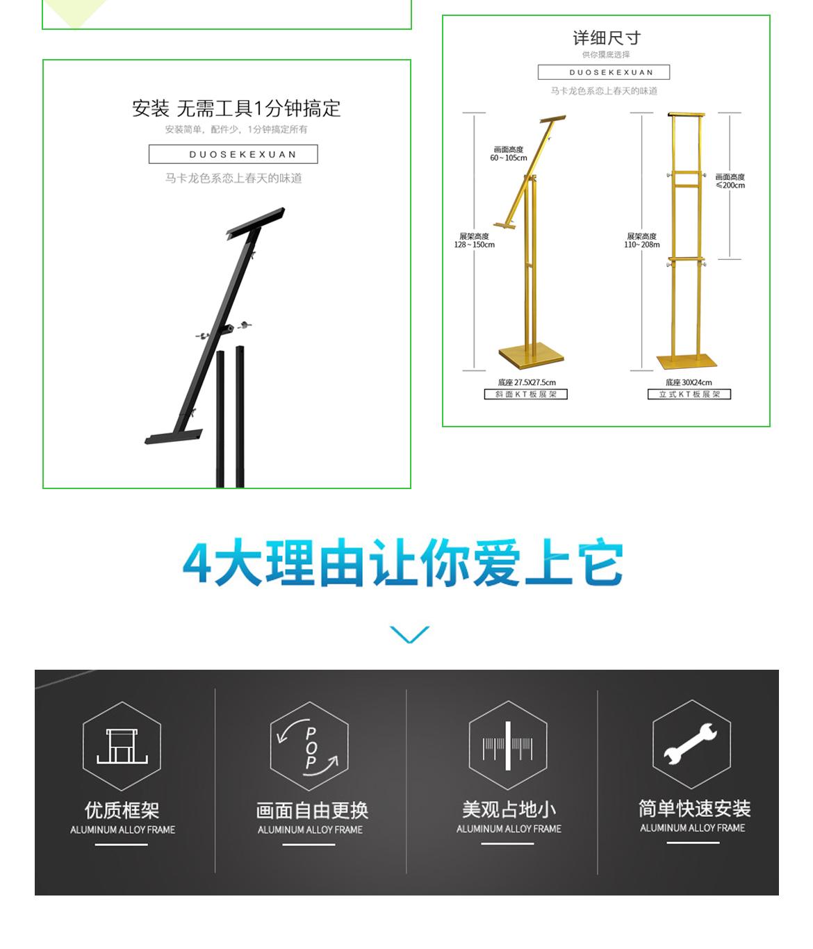 异形KT板设计网