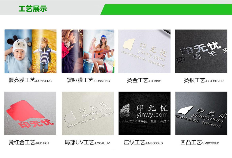 白卡纸手提袋设计印刷