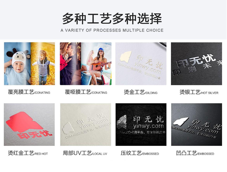 PVC名片设计网