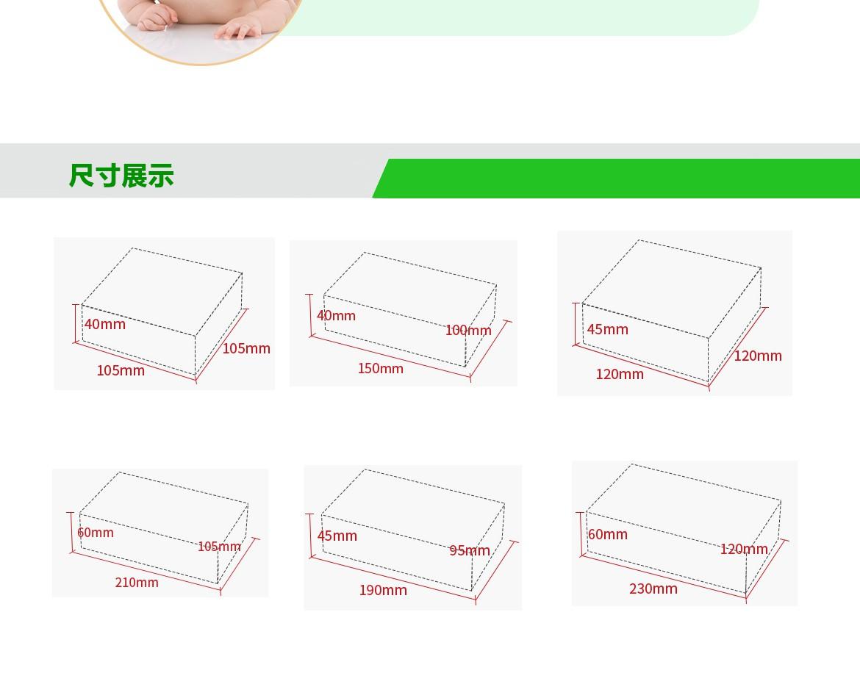 重庆卷纸生产厂家