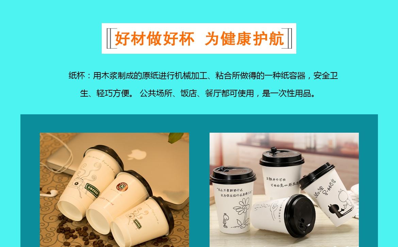 豆浆纸杯印刷厂家