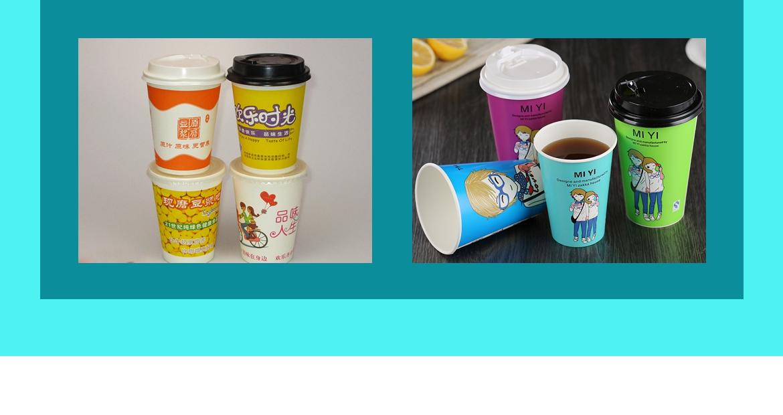 热饮杯印刷制作
