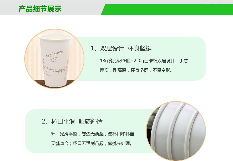 热饮杯设计网