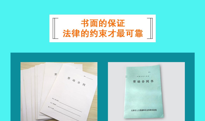 广告制作合同书印刷