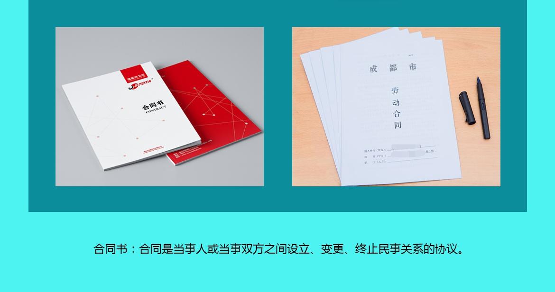 v广告广告合同书2017工资ui广州设计师图片