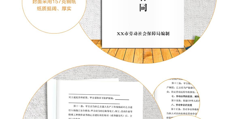 经销商合同书设计