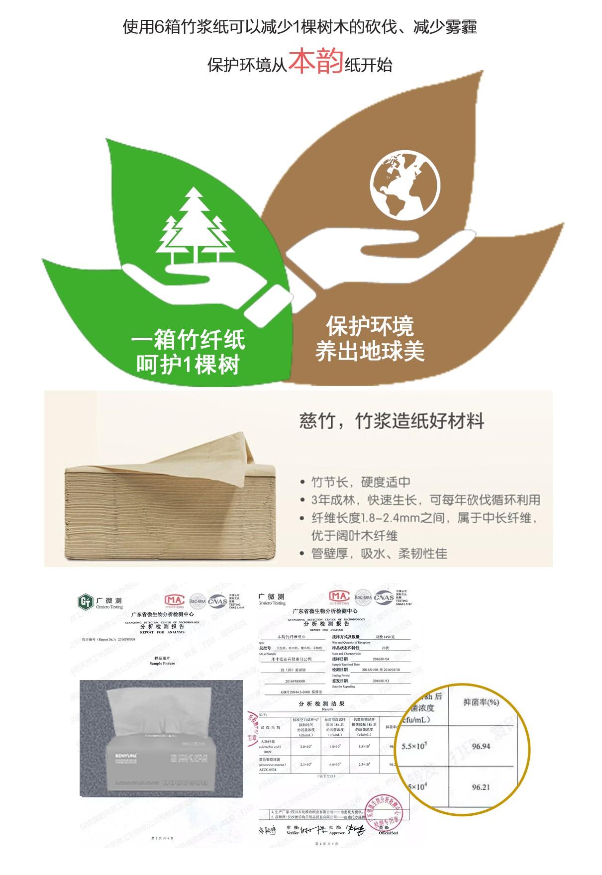 竹纤维本色抽纸定制批发