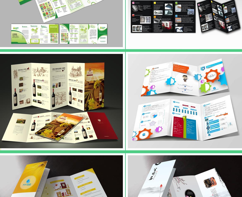 宣传折页设计网