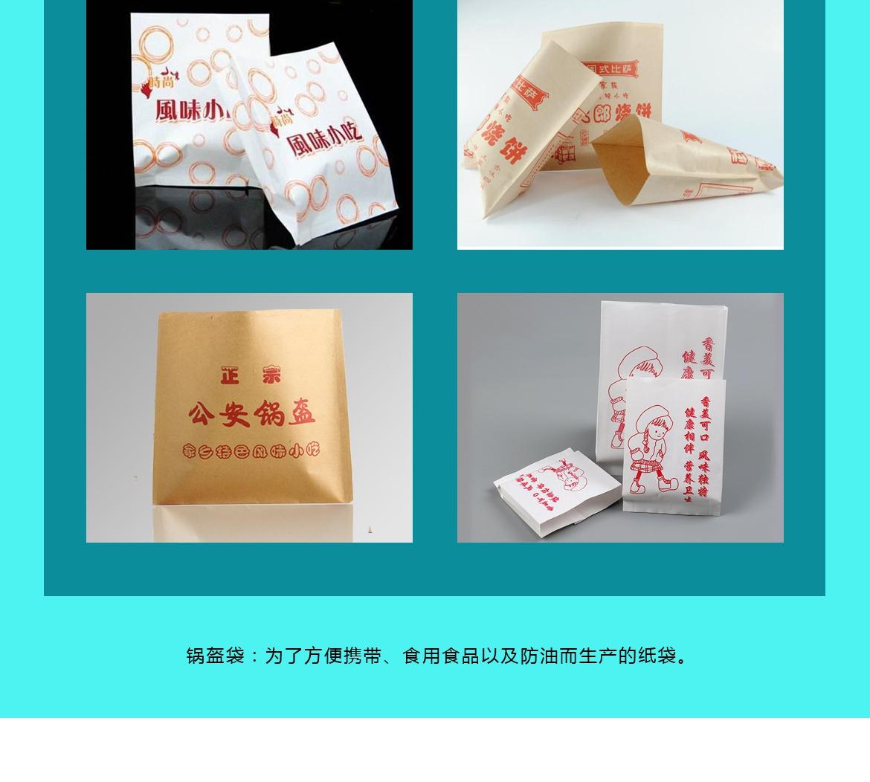 锅盔袋定制印刷厂