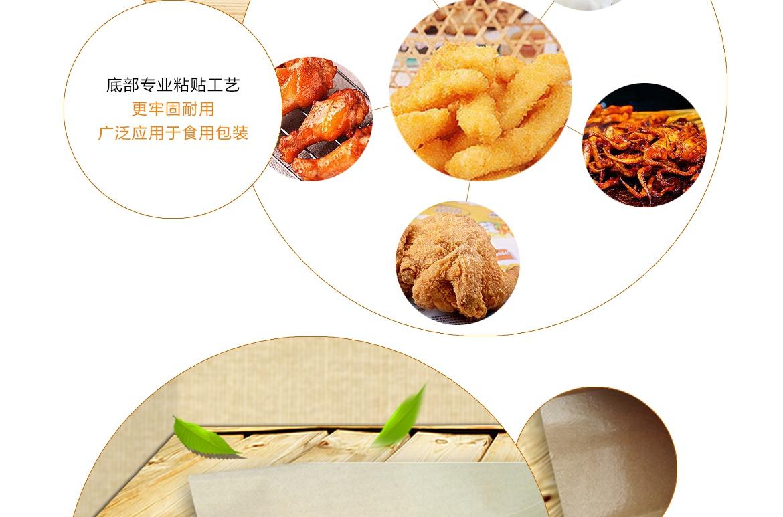 食品袋设计印刷