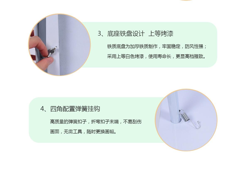 门型展架定制印刷厂