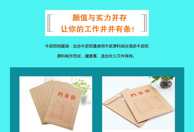 企业文件袋设计印刷