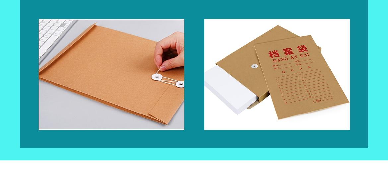 文件盒侧面标签设计