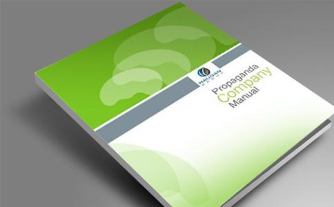 企业画册印刷图片1