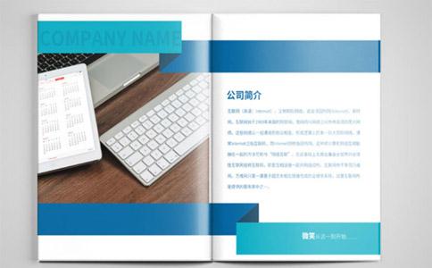画册印刷厂家之画册印刷图片