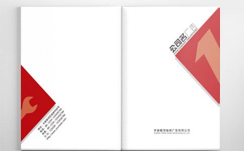 成都好的画册印刷之画册印刷图片2