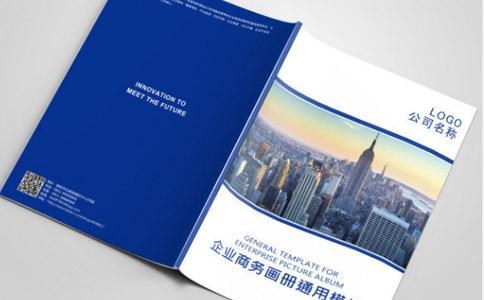 印刷画册多少钱之画册印刷图片2