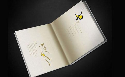 宣传册设计印刷图片1