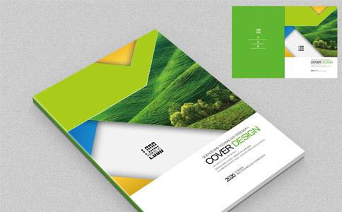 好的宣传设计印刷公司只宣传册设计印刷图片1