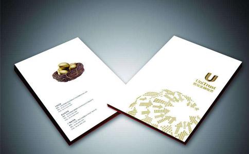 宣传册设计印刷公司只宣传册设计印刷图片2