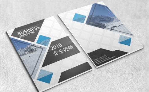 宣传画册设计图片2