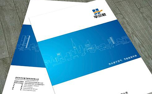 企业宣传画册设计印刷报价之宣传画册设计印刷图片1